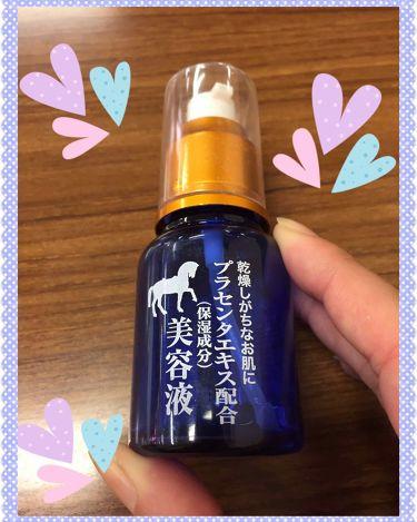 プラセンタ配合 美容液 / DAISO