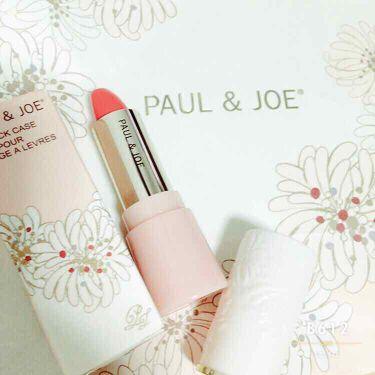 ひかちゃんさんの「ポール & ジョー ボーテリップスティック<口紅>」を含むクチコミ