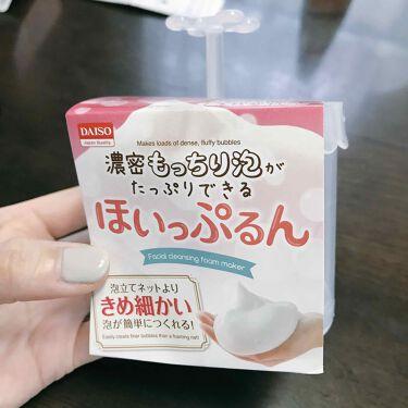 ほいっぷるん/ザ・ダイソー/その他スキンケアグッズを使ったクチコミ(1枚目)