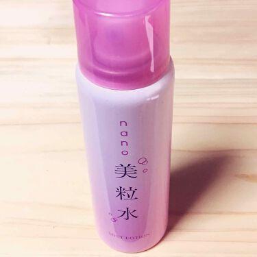 ナノ美粒水 ミストローション/nano美粒水/ブースター・導入液を使ったクチコミ(1枚目)