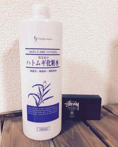 ハトムギ化粧水/リシャン/ミスト状化粧水を使ったクチコミ(1枚目)