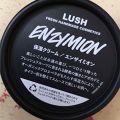 ラッシュのエンザイミオン