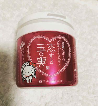 ray7さんの「豆腐の盛田屋豆乳よーぐるとぱっく 恋する玉の輿<洗い流すパック・マスク>」を含むクチコミ