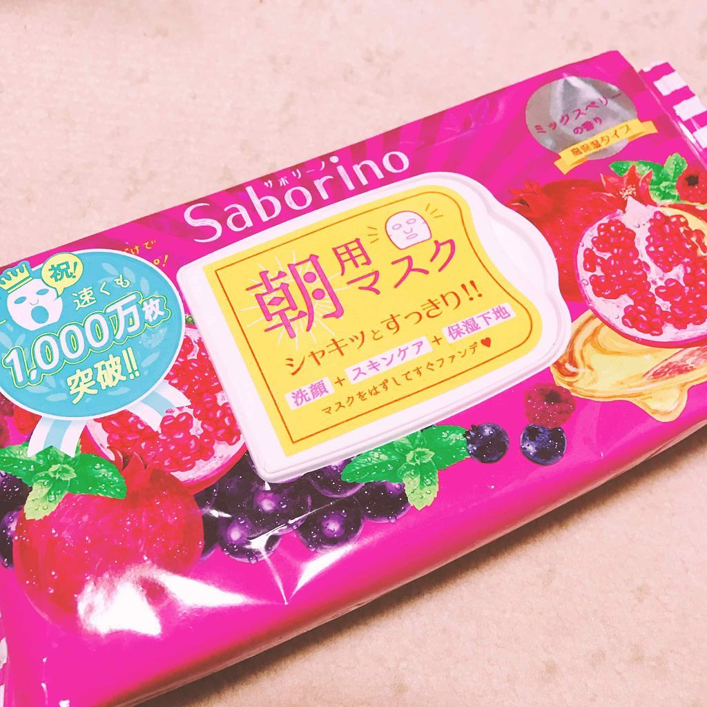 目ざまシート 完熟果実の高保湿タイプ/サボリーノ/シートマスク・パック by ありさ