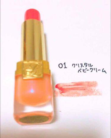 ピュア カラー クリスタル シアー リップスティック/ESTEE LAUDER/口紅を使ったクチコミ(2枚目)