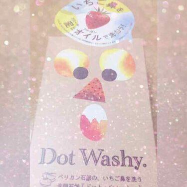 ザ・ダイソー 洗顔ブラシ