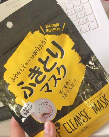 【画像付きクチコミ】「リフターナディープクレンズマスク」です。7枚入りで、マスク自体は薄すぎなくて私としてはちょうど良かったです。匂いはグレープフルーツ??柑橘系の爽やかな匂いでリラックスしてケアが出来るのでいいなーと思いました。ザラ付き、角質、黒ずみを...