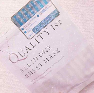 オールインワンシートマスク ホワイトEX/クオリティファースト/シートマスク・パックを使ったクチコミ(1枚目)