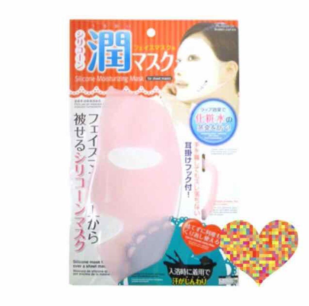 シリコーン 潤マスク フェイスマスク用 ザ・ダイソー
