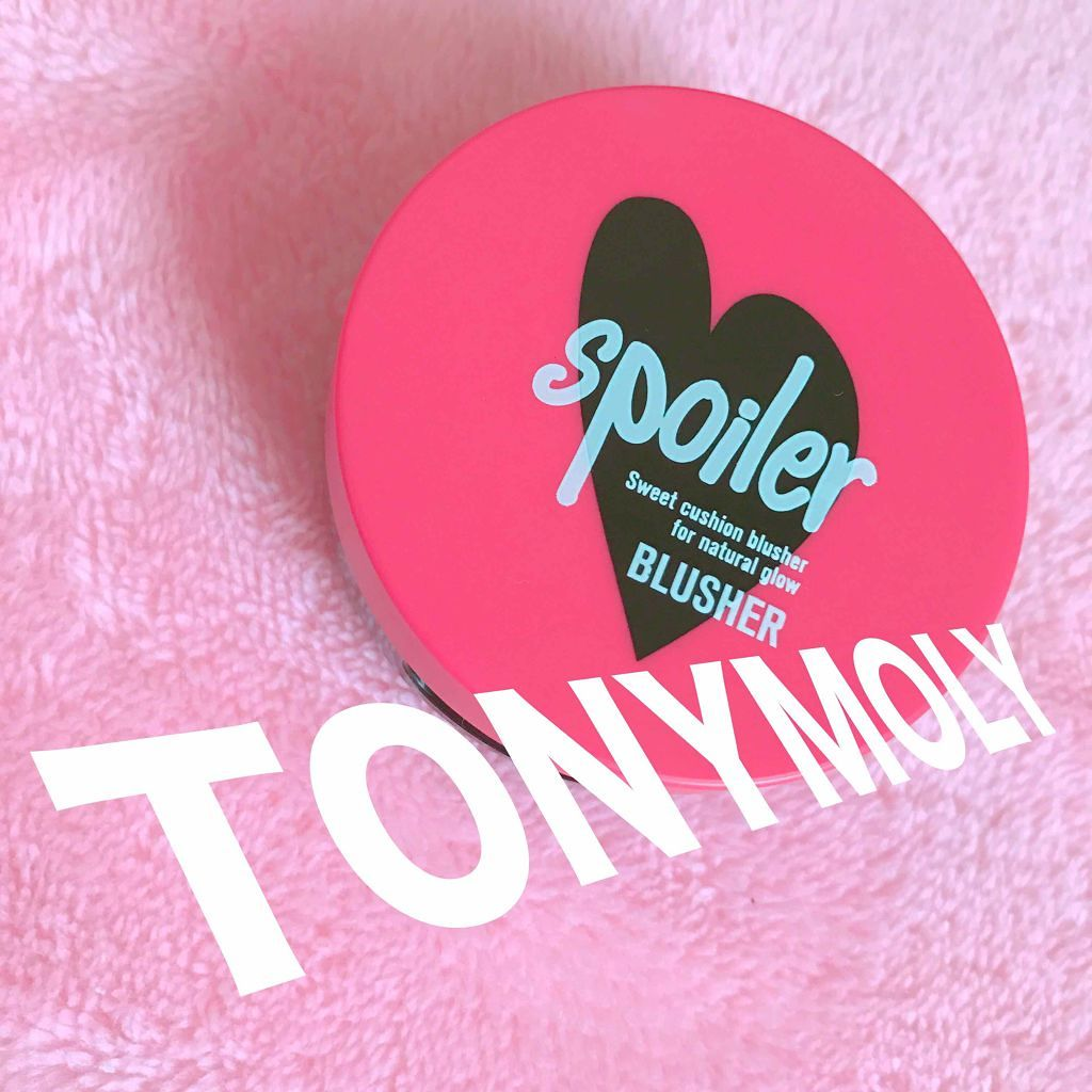 TONYMOLY(トニーモリー/韓国) スポイラーミニクッションブラジャー