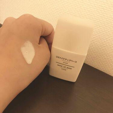 UVメイクアップベース/無印良品/化粧下地を使ったクチコミ(1枚目)