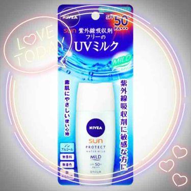 ニベアサン プロテクトプラス UVミルキィエッセンス/ニベア/日焼け止め(ボディ用)を使ったクチコミ(1枚目)
