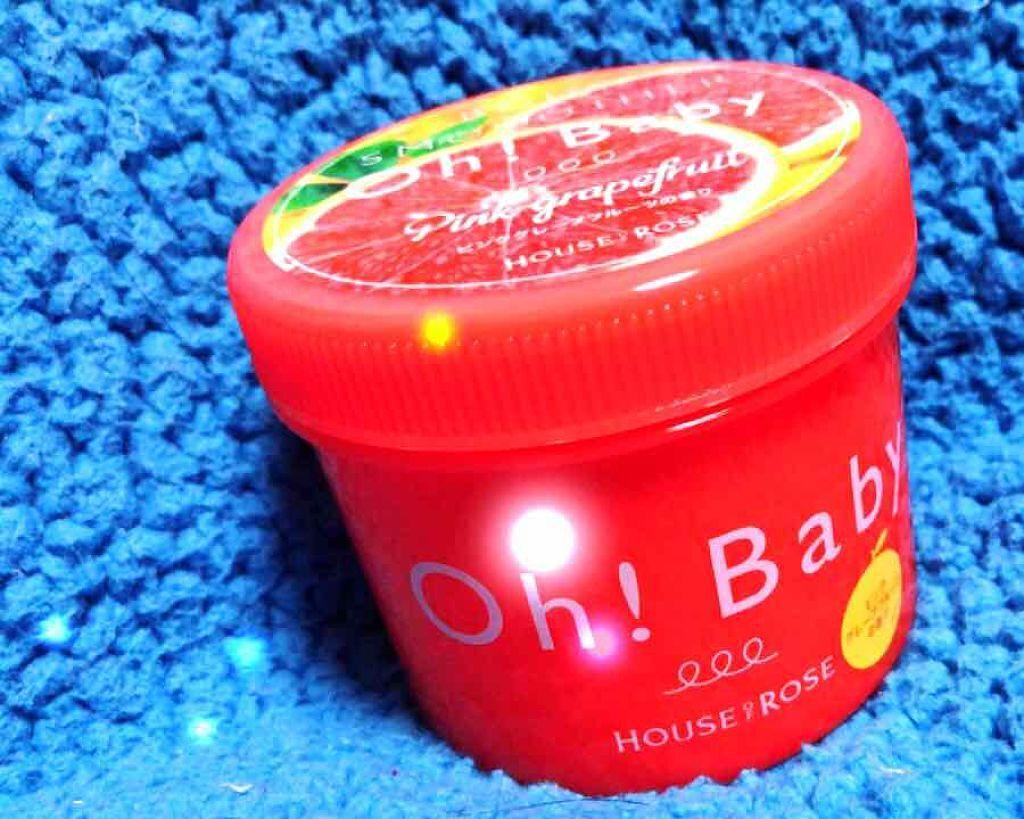 ハウス オブ ローゼOh! Baby ボディ スムーザー PGF(ピンクグレープフルーツの香り)