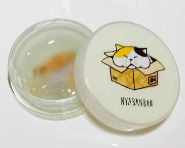 Furu Puru Cream (フルプルクリーム) LOFT&