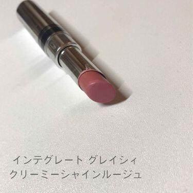 クリーミーシャインルージュ/インテグレート グレイシィ/口紅を使ったクチコミ(1枚目)