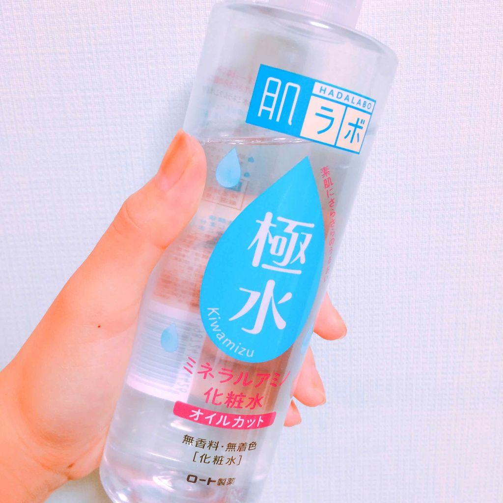 極水ミネラルアミノ化粧水/肌ラボ/化粧水 by f u c o