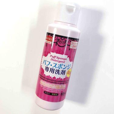 パフ・スポンジ専用洗剤 / DAISO