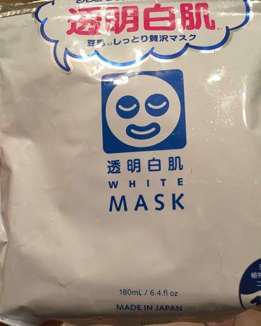 まめさんの「透明白肌(トウメイシロハダ)ホワイトマスクN<シートマスク・パック>」を含むクチコミ
