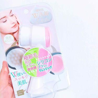 透明肌 ダブル洗顔ブラシ/コジット/その他スキンケアを使ったクチコミ(1枚目)