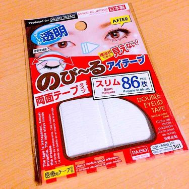 のび〜る アイテープ 両面テープタイプ / DAISO