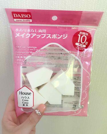 ハイソフト メイクアップスポンジ / DAISO