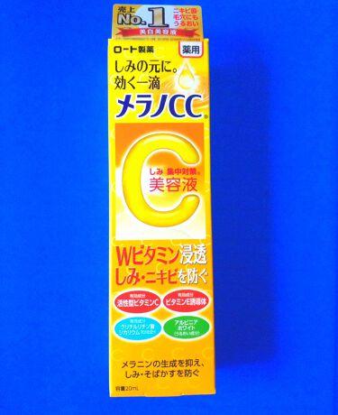 薬用 しみ 集中対策 美容液/メンソレータム メラノCC/美容液を使ったクチコミ(2枚目)