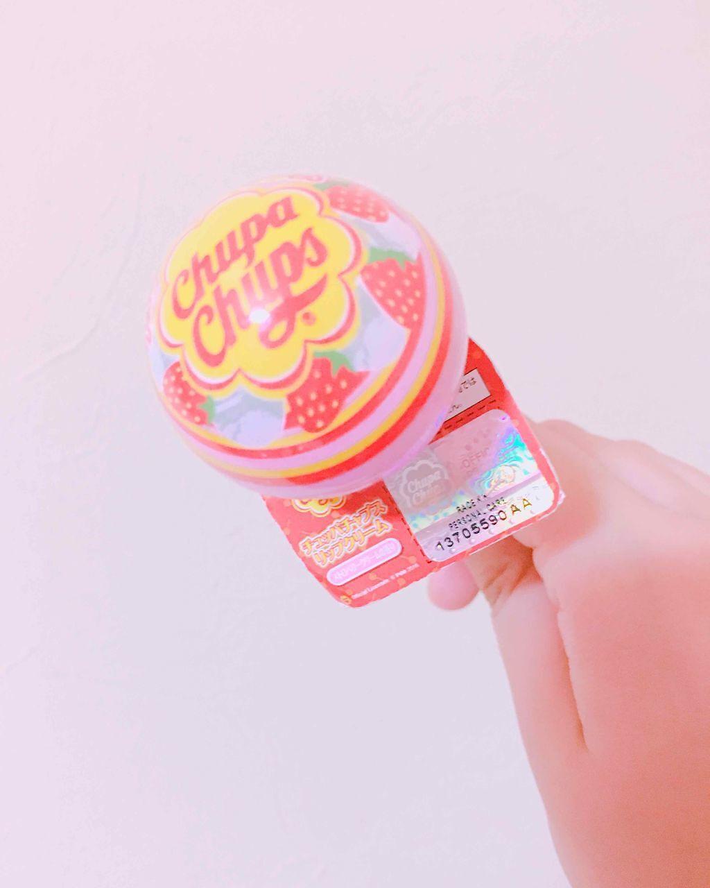 キスミー チュッパチャプスのチュッパチャプス リップクリーム