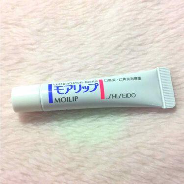 モアリップ N (医薬品)/SHISEIDO/リップケア・リップクリーム by ま ゆ