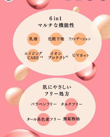 イオン デ クッション/UZU BY FLOWFUSHI/クッションファンデーションを使ったクチコミ(4枚目)