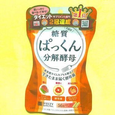 ぱっくん分解酵母/スベルティ/ボディサプリメントを使ったクチコミ(1枚目)