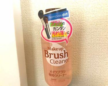 メイクブラシ専用クリーナー / DAISO