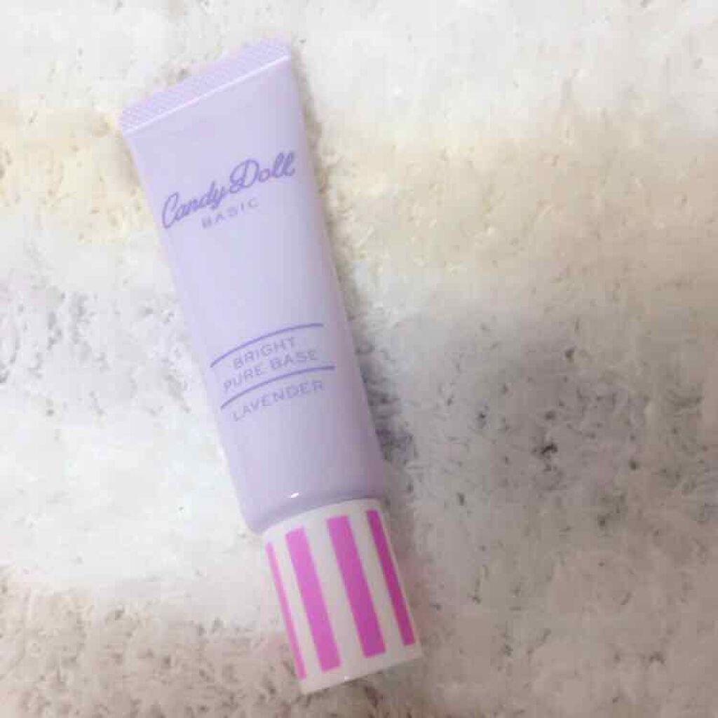 CandyDoll(キャンディドール)の化粧下地 ブライトピュアベースを使ったクチコミ(1枚目)