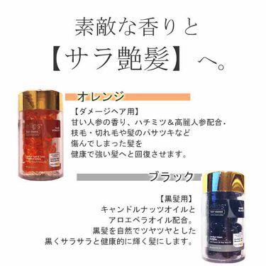 スムース&シャイニー SMOOTH&SHINY【ボトルタイプ】/ellips/アウトバストリートメントを使ったクチコミ(2枚目)