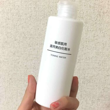 かなさんの「無印良品敏感肌用薬用美白化粧水<化粧水>」を含むクチコミ