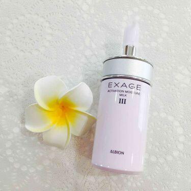 :.* ♡ mina ♡ *.: さんの「アルビオンアクティベーション モイスチュア ミルク III<乳液>」を含むクチコミ