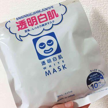 ホワイトマスクN/透明白肌/シートマスク・パック by sayuu