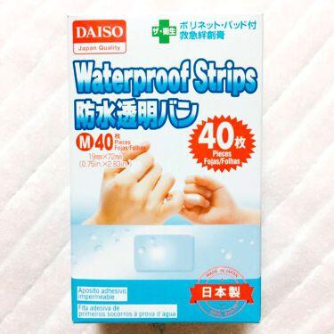 防水透明バン/DAISO/その他を使ったクチコミ(1枚目)