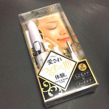 K_Mさんの「KOIZUMI(コイズミ)フェイスシェーバー&ノーズケア KLC-0830<スキンケア美容家電>」を含むクチコミ
