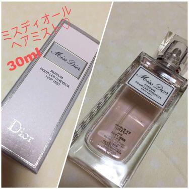 ミス ディオール ヘア ミスト/Dior/プレスタイリング・寝ぐせ直しを使ったクチコミ(1枚目)