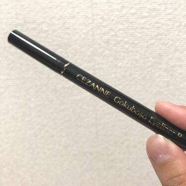 ブラックアイライナー細芯/CEZANNE/リキッドアイライナーを使ったクチコミ(1枚目)