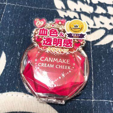 わん(●⁰8⁰●)さんの「キャンメイククリームチーク<ジェル・クリームチーク>」を含むクチコミ