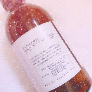 ハーバルウォーター ラベンダー/MARKS&WEB/化粧水を使ったクチコミ(2枚目)
