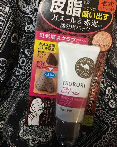 hizukiさんの「ツルリ皮脂吸い出し 部分用パック ガスール&レッドパワー<洗い流すパック・マスク>」を含むクチコミ
