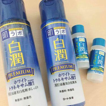 白潤 薬用美白化粧水/肌ラボ/化粧水 by sayuu