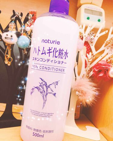 sayuさんの「ナチュリエスキンコンディショナー(ハトムギ化粧水)<化粧水>」を含むクチコミ