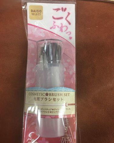 ザ・ダイソー 春姫化粧ブラシセット