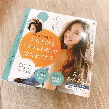 ありささんの「Fujiko(フジコ)Fujiko Ponpon Powder<その他スタイリング>」を含むクチコミ
