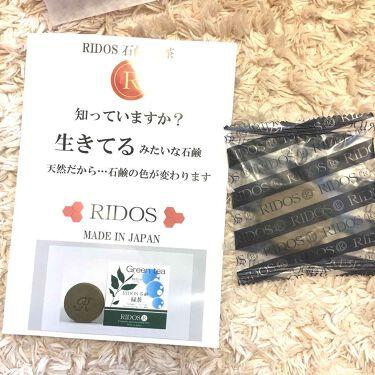 かなさんの「RIDOS(リドス)石鹸緑茶<ボディ石鹸>」を含むクチコミ