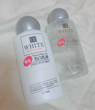 コスモホワイトニングローションV(薬用美白化粧水)/DAISO/化粧水 by huis
