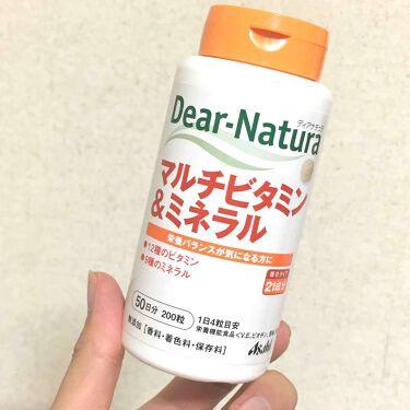 かなさんの「Dear-Natura (ディアナチュラ)マルチビタミン&ミネラル<健康サプリメント>」を含むクチコミ